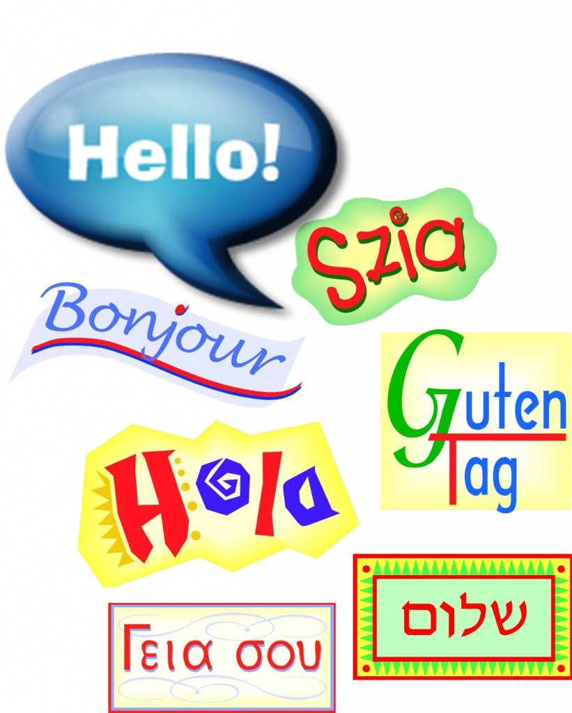 Learn a language. The word Hello in various languages. Language training overseas
